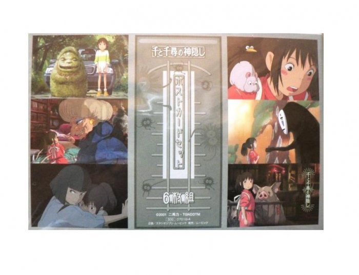 5 left - 6 Postcards Set - Spirited Away - Ghibli - out of production (new)