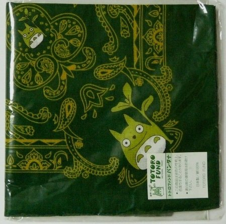 Bandana 55x55cm - made in Japan - Totoro - Ghibli - out of production - RARE - SOLD (new)