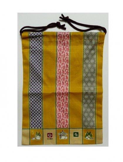 SOLD - Kinchaku / Japanese Pouch Bag - 18x24.5cm - yellow- Totoro - Ghibli -outproduction-RARE(new)