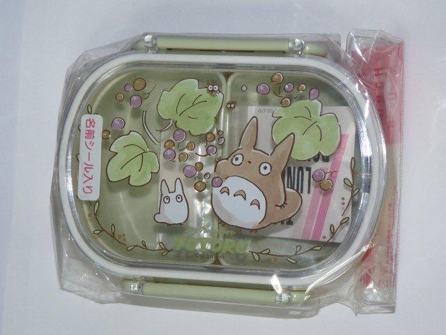 SOLD- Bento Lunch Box - Totoro & Sho & Kurosuke - Ghibli -made in Japan-outproduction(new)