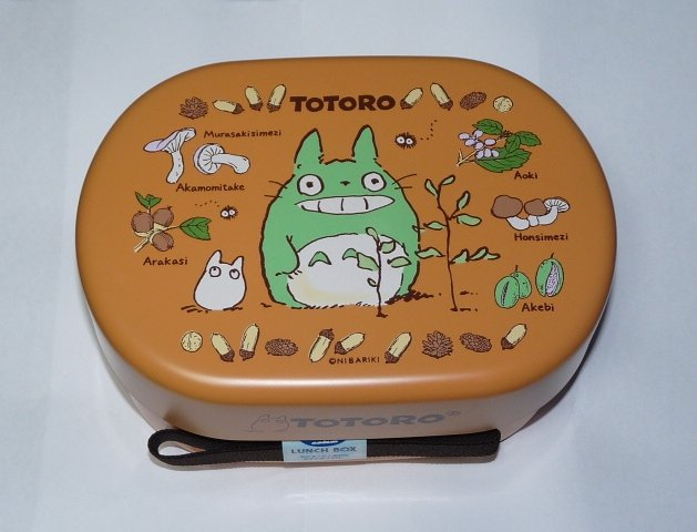 1 left - Big 2 Tier Bento Lunch Box & Belt - Made in Japan - Totoro - Ghibli - no production (new)
