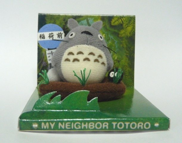 SOLD - Mascot - Brooch - Totoro & Kurosuke & Bus Stop - Ghibli - out of production (new)