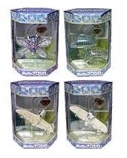 SOLD-each$13- 4 Keychain- Meve GunShip Ohm Ushiabu- cominica - Nausicaa -noproduction(new)