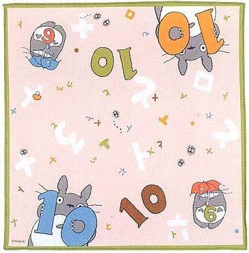 Handkerchief - 30x30cm - number - Totoro & Kurosuke - Ghibli - 2008 (new)