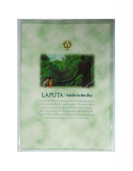 1 left - Clear File - Laputa Robot  & Pazu & Sheeta - Ghibli -out of production (new)