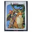 1 left - 300 pieces Jigsaw Puzzle - Ashitaka & Yakkuru - Mononoke - Ghibli - no production (new)