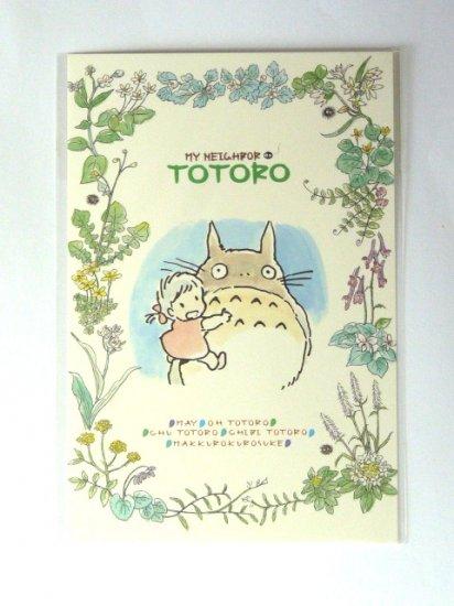 3 left - Postcard - Totoro & Mei & Kurosuke - Ghibli - out of production (new)