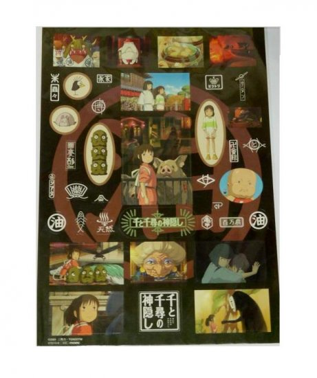 SOLD - Jumbo Sticker - 37 stickers - 21.3x29.8cm - Spirited Away - Ghibli -outofproduction(new)