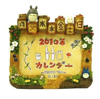 SOLD - Photo Frame - Desktop & Wall - 2010 Calendar - Totoro - Ghibli -no production (new)