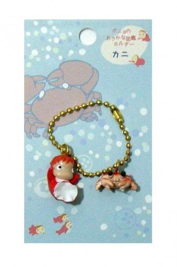 Chain Strap Holder - Ponyo & Crab - Gake no Ue no Ponyo - Ghibli - 2009 - no production (new)