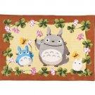 Blanket (S) 70x100cm - Chenille Weave - Reversible - Totoro -2009 (new)
