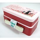 2 Tier Lunch Bento Box - made in japan - Jiji - Kiki's Delivery Service - 2009 - no production (new)