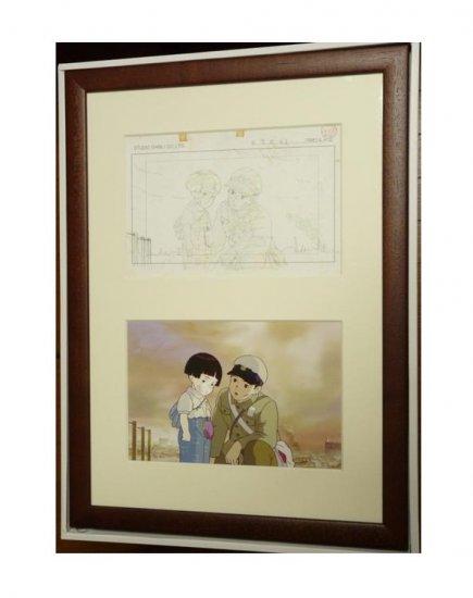 SOLD OUT - Art Frame - Ghibli Layout Designs Exhibition - Wood & Glass - Hotaru no Haka - RARE (new)