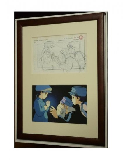 1 left - Art Frame - Ghibli Layout Designs Exhibition - Wood & Glass - Laputa - RARE (new)