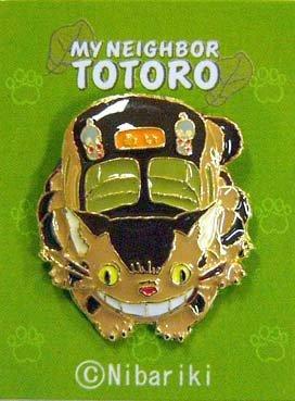 Pin Badge - Relief - Nekobus - Totoro - 2009 - no production (new)