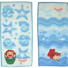 2 Pocket Towel - Embroidery & Applique - Ponyo - Ghibli - 2010 (new)