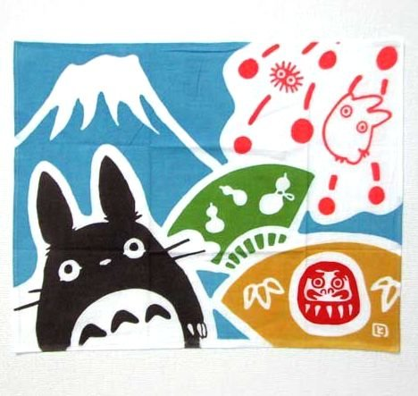 Hand Towel / Tenugui -34x45cm - Totoro & Fuji - Japanese Dyed- made in Japan - Ghibli - 2010 (new)