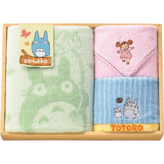 Towel Gift Set - Mini & Loop & Face Towel - Totoro & Mei - Ghibli - 2010 (new)