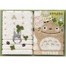 Towel Gift Set - 2 Hand Towel - Organic - Applique - Totoro - Ghibli - 2010 (new)