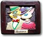 2 left - Magnet - Baron & Louis - Cat Returns - Ghibli - out of production (new)