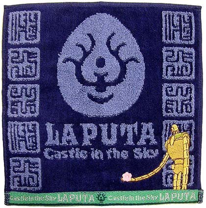 Mini Towel - Embroidery - Jacquard Weaving & Steam Shirring - Laputa Robot - Ghibli - 2010 (new)