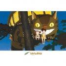 500 pieces Jigsaw Puzzle - okaasan eno omoi - Mei & Satsuki & Nekobus - Totoro - Ghibli - 2010 (new)