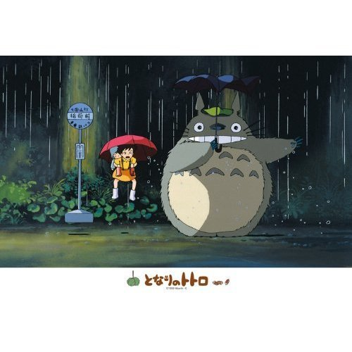 300 pieces Jigsaw Puzzle - Totoro & Mei & Satsuki - doon - Ghibli - 2010 (new)