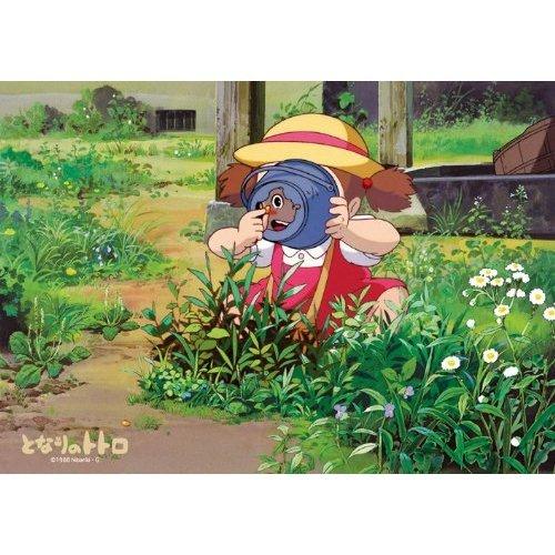 108 pieces Jigsaw Puzzle - miitsuke - Mei - Totoro - Ghibli - 2010 (new)