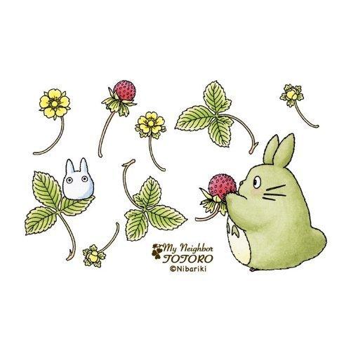 150 pieces - Mini - Jigsaw Puzzle - Totoro & Sho Totoro - wild berry - Ghibli - Ensky - 2010 (new)