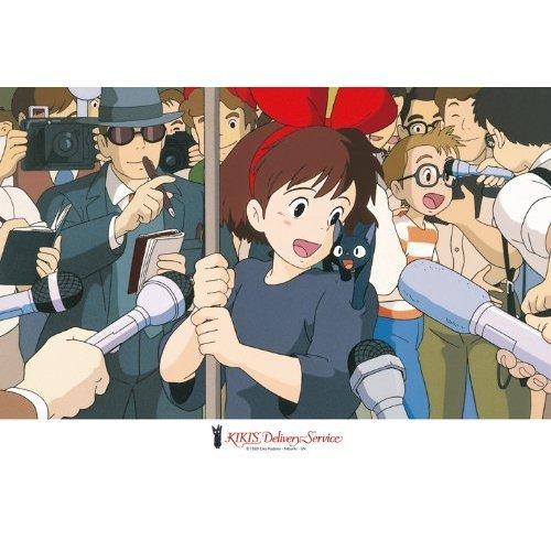 300 pieces Jigsaw Puzzle - Kiki & Jiji - interview - Kiki's Delivery Service - Ghibli - Ensky (new)