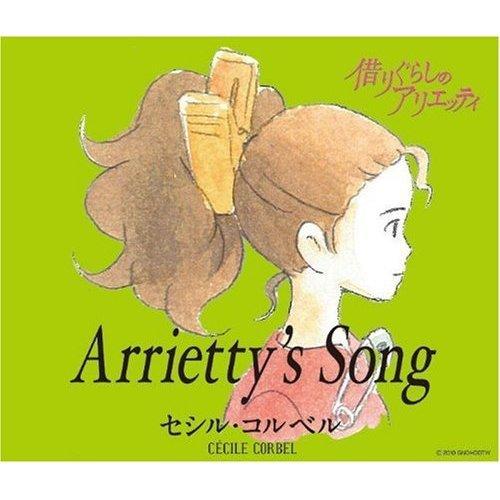 CD - Arrietty's Song - Single - Karigurashi no Arrietty / The Borrower Arrietty - 2010 (new)