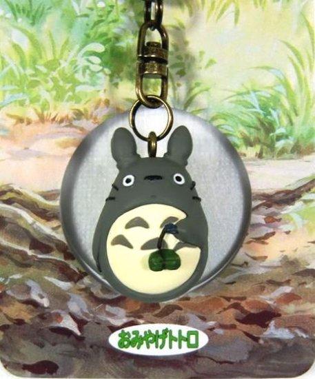 Key Holder - Totoro holding Omiyage / Gift - Ghibli - 2010 (new)