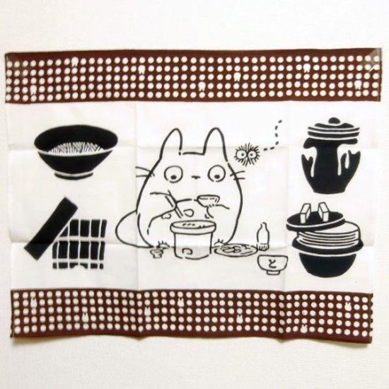 Hand Towel / Tenugui -34x45cm- Totoro eating - Japanese Dyed - made in Japan - Ghibli - 2010 (new)