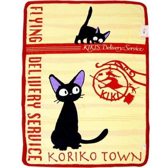 Blanket (L) 140x200cm-Polyester&Microfiber- Jiji Town- Kiki's Delivery Service - Ghibli -2009(new)