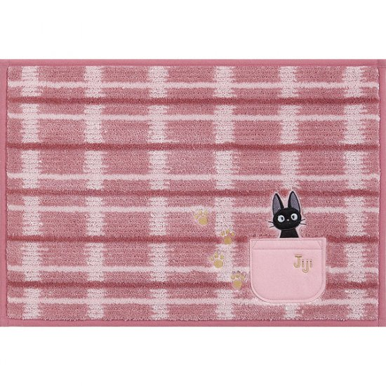 Rug Mat - 45x65cm - Jiji Embroidered - pink - Kiki's Delivery Service - 2009 - no production (new)