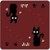 Rug Carpet - 185x185cm - Jiji - Kiki's Delivery Service - Ghibli - 2009 - outofproduction (new)