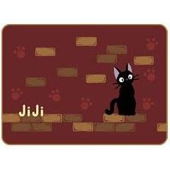 Rug Carpet - 135x185cm - Jiji - Kiki's Delivery Service - Ghibli - 2010 (new)