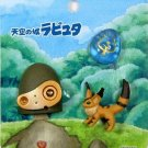 3 Mini Magnet - Robot Head & Kitsunerisu & Flying Stone / Hikouseki - Laputa - Ghibli - 2010 (new)