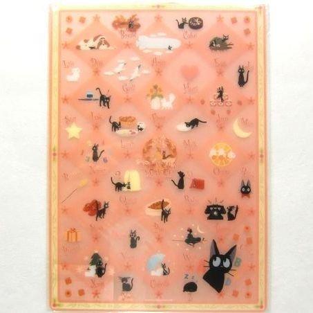 Pencil Board / Shitajiki B5 - 18.2x25.7cm - Jiji - Kiki's Delivery Service - Ghibli - 2010 (new)