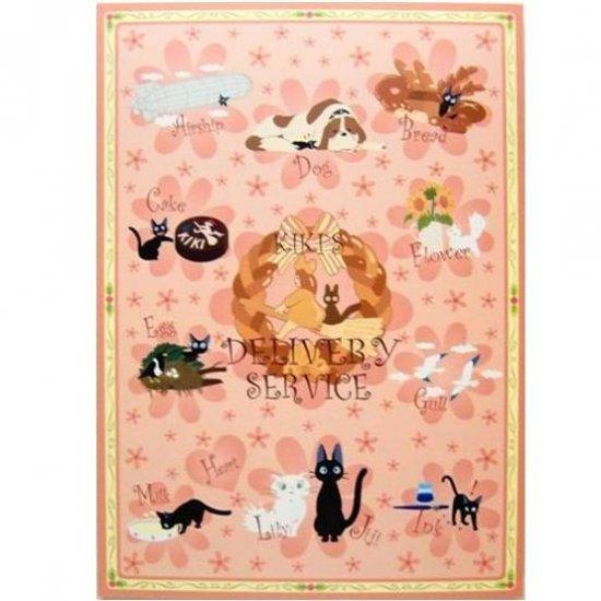 Notebook B5- 18.4x25.7cm- Kiki & Jiji & Lily & Jeff - Kiki's Delivery Service - Ghibli - 2010 (new)