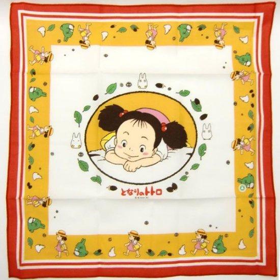 Lunch Bento Cloth - 43x43cm - Mei & Sho Totoro & Kurosuke - made in Japan - Ghibli (new)