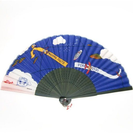 Folding Fan / Sensu - Savoia Ornament - Porco Rosso - Ghibli -2010(new)