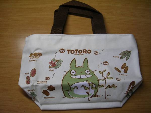 SOLD - Lunch Box Bag - Totoro & Sho & Kurosuke - Ghibli - out of production - RARE (new)