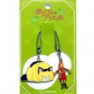 Chain Strap Holder - Arrietty & Niya -both side- Karigurashi no Arrietty /The Borrower Arrietty -2010(new)