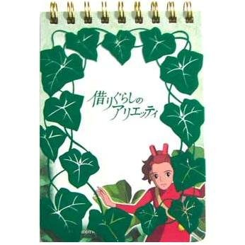 Ring Note - 9.1x12.8cm - Karigurashi no Arrietty / The Borrower Arrietty - no production (new)