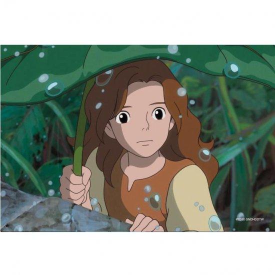 150 pieces - Mini - Jigsaw Puzzle - Rain - Arrietty - Ghibli - Ensky - 2010 - no production (new)