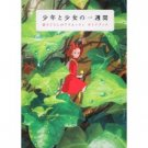 Guide Book - Japanese Book - Karigurashi no Arrietty / The Borrower Arrietty - 2010 (new)