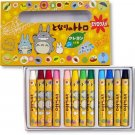 12 Aqueous Crayon - Beeswax - Totoro - Ghibli - 2010 (new)