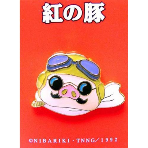 Pin Badge - Porco Face - Porco Rosso - Ghibli (new)