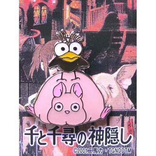 Pin Badge - Bounezumi & Haedori - Spirited Away - Ghibli - no production (new)